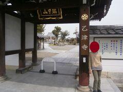 東海36不動尊の札所である乙津寺にやってきました。鏡島弘法と呼ばれているお寺です。