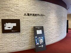 後日訪れた 三鷹市美術ギャラリー太宰治展示室 入場無料 三鷹駅前にあります。
