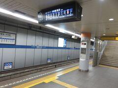 13:06 再び地下鉄に乗車して