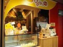 こちらは名古屋うまいもん通り広小路口にある【ぴよりんショップ】 去年の10月に来た時は広い店内で飲食が出来ましたが、現在は販売のみになってしまっていました。