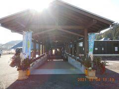 「立岩水源公園」を出て、道の駅「きよらカアサ」に立ち寄り・・・ ここで少し買い物・・・