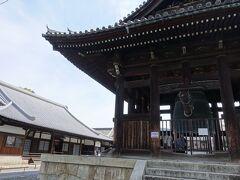 豊国神社のすぐとなりが方広寺。