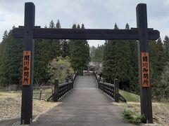長野と新潟の県境に関川関所があります。  先ほどの写真で県境の掲示が出てますが、まさにそのまんま。