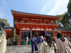 いづ重でお昼をいただいたら、目の前の八坂神社へ。  ここはさすがに人出が多いですね。