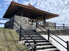 「玉取崎展望台」の階段を登ると…