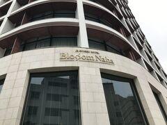 宿泊はJR九州ホテル ブラッサム那覇。