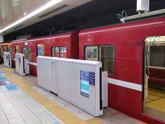 ホッピングツアーの当日は、朝6時過ぎに羽田空港に到着。 前回のホッピングツアーから中三日。再び、羽田空港にやって来ました。