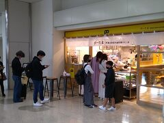 食事を終えて、カードラウンジを目指し、到着ロビーを進むと、「ポーたま」の那覇空港国内線到着ロビー店があります。 人気店ということで、今日も行列が出来ています。