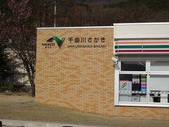 千曲川さかきサービスエリア  ここまできてやっとコンビニがありました。
