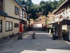 それでは室生寺へ。