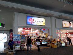 那覇空港に到着 こちらで軽く昼飯を!
