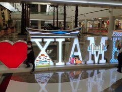 午前11時半にアモイ高崎国際空港に到着。アモイ(厦門)は中国語だと「XIAMEN(シャーメン)」と発音する。ちなみに群馬県高崎市とは全く関係ない。