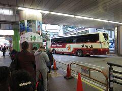 摩耶ケーブルカーに乗るためのバスは三宮駅ターミナル前3番乗り場から18系統