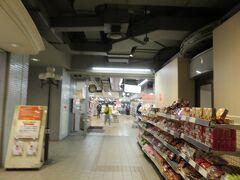 コトノハコ神戸の地下にあるグルメシティで夕食調達