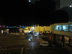 那覇空港到着。