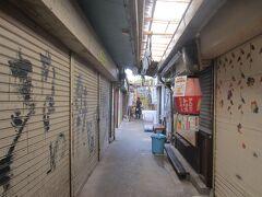 首里城公園からバスで移動。大道病院の所で下車。そして栄町市場へと歩みを勧めます。