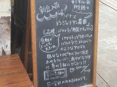 お目当てはこちら。コーヒーを買いに参りました。