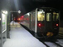 で、約20分の乗車にて蘭留駅に到着。  ここで下車する。