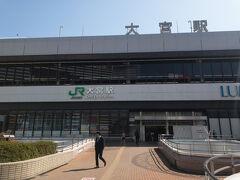 予定列車に乗り継げない事が判明したので、そのまま京浜東北線で大宮へ。  赤羽で宇都宮線に乗り換える手もありましたが、この日は宇都宮線のダイヤが乱れに乱れていたので、大人しくそのまま京浜東北線で大宮に行きました。
