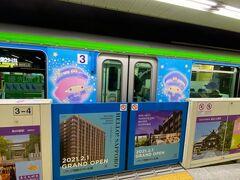 浜松町から羽田空港までは東京モノレールにて 車両が可愛いサンリオの『キキ ララ』仕様になっていました☆