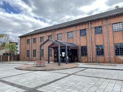 続いて赤レンガ倉庫の博物館へ。  ここは、世界各地のレンガの展示があります。