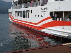 宮島口から宮島へフェリーに乗船。 みせん丸です。