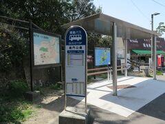 11時25分鳴門公園発のバスに乗ります。