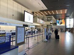 伊丹空港は閑散としていました。