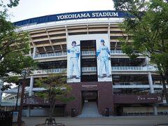 横浜スタジアム  特にベイファンではないので・・・