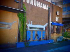 ブルーブルー ヨコハマ  1996年オープンのカジュアルショップ 店舗より撮影スポットして有名