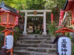 階段を上って神社にもお参り。