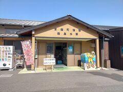 お次は向かいの能島水軍へ ここはレストランもありますが