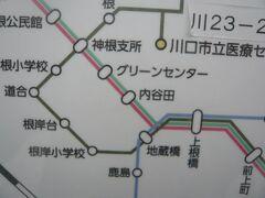 川口駅駅からバスを利用します。  川口駅から北側に向かいます。