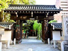 六角堂(頂法寺) http://www.ikenobo.jp/rokkakudo/  早朝から見学出来るのでちょっと寄ってみた六角堂、近代的なマンションなどに囲まれてる中心部にあるお寺だ。