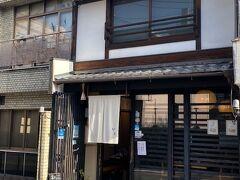 旬菜いまり https://www.kyoto-imari.com/  本日の朝ご飯はこちら♪7:30に予約をしてあります。 京都では毎日違う朝ご飯を味わってみました!昨日まではホテルのビュッフェ朝ご飯を愉しんできたけど、今日はこんな京都らしい一軒家の旬菜いまりさんです。