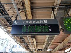 このまま横須賀線で久里浜まで行っても良いんですが、逗子で降りて京急線を使って横須賀方面へと向かおうと思います。 ちなみに日中の逗子-久里浜間は4両編成が走ることもあります。