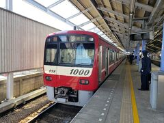 金沢八景から京急久里浜まで快特だとあっという間という感じです。特に堀之内までは通過運転があるので早さを感じます。 乗車していた列車は京急久里浜行きだったのですが、三崎口までの延長運転をしていました。