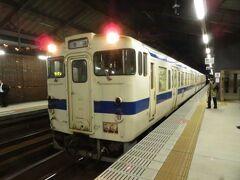 2021.03.19 西熊本 ダイヤ改正後初めて乗る列車は西熊本19時ちょうど発の544D。金曜日に強制的に仕事を切り上げてやってきた。