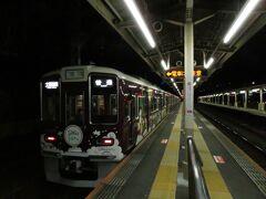2021.03.20 中津 本当はもう少し寝ていてもよかったのだが、何となく梅田の駅から宝塚線に乗りたかったので、少し早起きしてしまった。