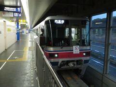 2021.03.20 万博記念公園 大阪高額鉄道(すみません…)
