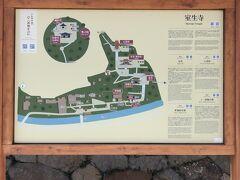 室生寺境内マップ。言い方は悪いがあまり参考にはならない。