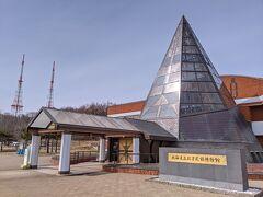 北方民族博物館に到着。