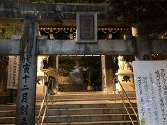 もう遅いんで、櫛田神社さんの鳥居の前からの参拝のみで!  ホテルに帰ってシャワー浴びて寝ます! 明日は北九州、門司方面に出かけます(^_^)