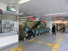空港までのアクセスは抜群