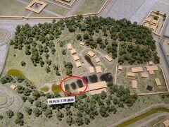 飛鳥資料館の工房模型です。赤丸が溜め池でした。 ここで使われていたのが「大伯皇子宮物」の木簡なのです。