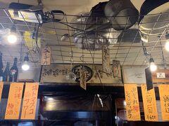その後はちょい飲みしに屋台村へ。  私たちが入ったお店は、炭火焼鳥と豚巻串の店 鷠(フィッシュバード)さん。  天井がカオス!笑