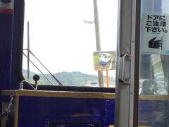 JRではない土佐くろしお鉄道の路線を走り若井駅に到着しました。ココは青春18切符だと追加料金が必要な区間です。