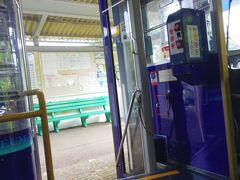 JR四国の予土線に入り家地川駅です。