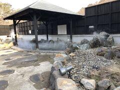 彩光の湯の岩露天風呂です。 羽鳥湖温泉(循環ろ過)アルカリ単純泉、温熱効果、冷え性、美肌効果