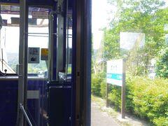 高知県の西ヶ方駅停車中です。